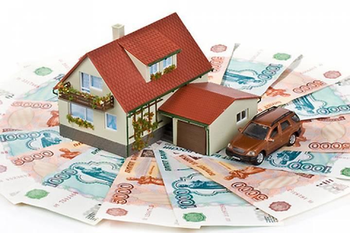 Годовой налог на недвижимость в аргентине Она такая