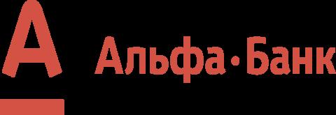 Альфа-Банк 100 дней без %